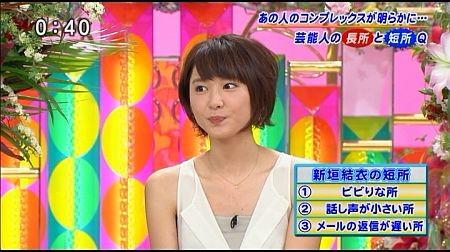 f:id:da-i-su-ki:20120603202431j:image