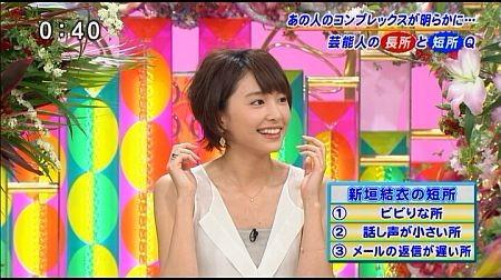 f:id:da-i-su-ki:20120603202432j:image
