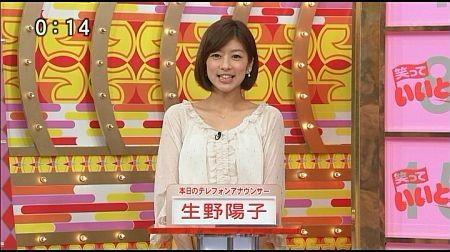 f:id:da-i-su-ki:20120603202956j:image