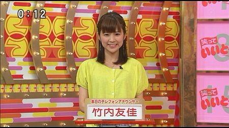 f:id:da-i-su-ki:20120603203520j:image