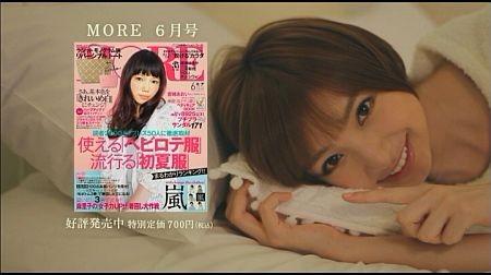 f:id:da-i-su-ki:20120603204442j:image