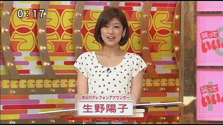 f:id:da-i-su-ki:20120603204558j:image