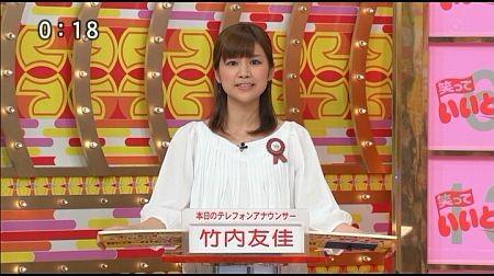 f:id:da-i-su-ki:20120603204725j:image