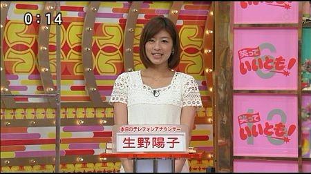 f:id:da-i-su-ki:20120603205320j:image