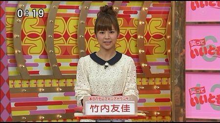 f:id:da-i-su-ki:20120603205452j:image