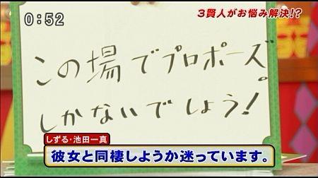 f:id:da-i-su-ki:20120603210040j:image
