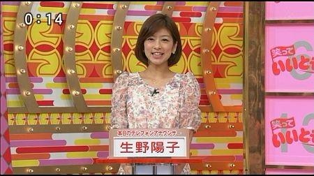 f:id:da-i-su-ki:20120603210317j:image