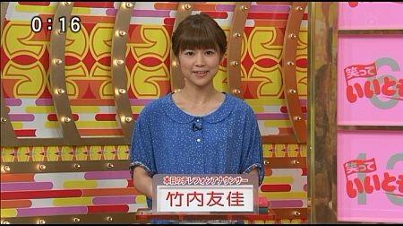 f:id:da-i-su-ki:20120603210438j:image