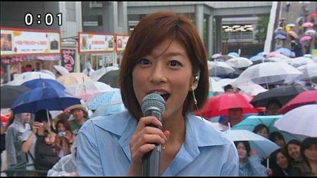 f:id:da-i-su-ki:20120603210659j:image