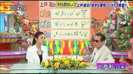 f:id:da-i-su-ki:20120603211328j:image