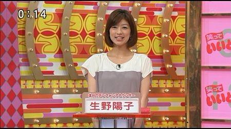 f:id:da-i-su-ki:20120603212112j:image