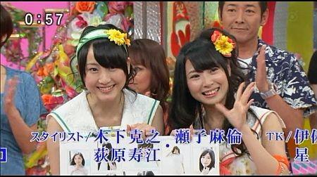 f:id:da-i-su-ki:20120603212825j:image