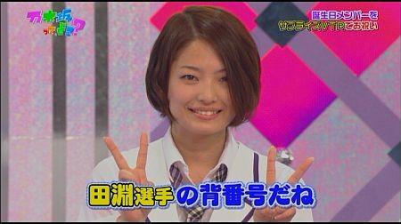 f:id:da-i-su-ki:20120604001027j:image