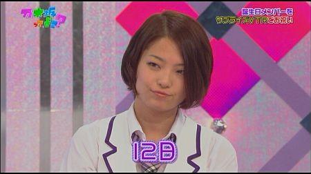 f:id:da-i-su-ki:20120604001030j:image