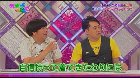f:id:da-i-su-ki:20120604003427j:image