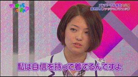 f:id:da-i-su-ki:20120604003428j:image
