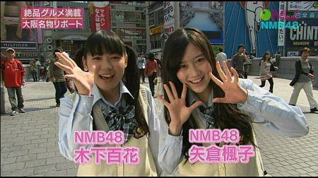 f:id:da-i-su-ki:20120604062210j:image