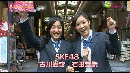f:id:da-i-su-ki:20120604063434j:image