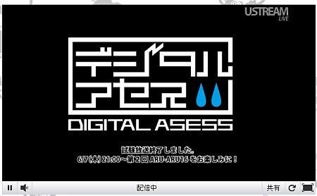 f:id:da-i-su-ki:20120604211943j:image
