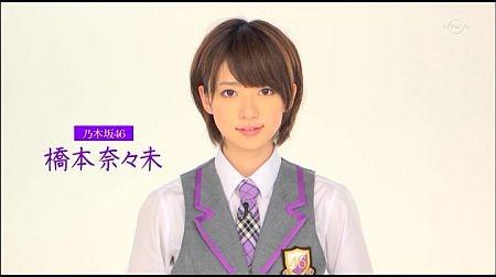 f:id:da-i-su-ki:20120605010809j:image