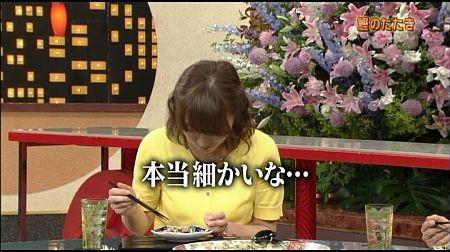 f:id:da-i-su-ki:20120605215234j:image