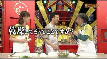f:id:da-i-su-ki:20120605215237j:image