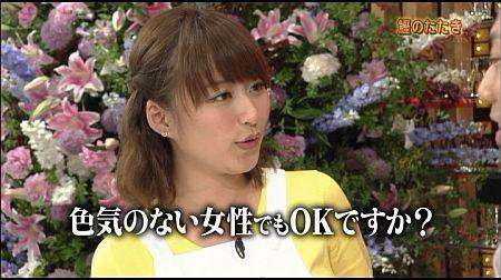 f:id:da-i-su-ki:20120605215241j:image
