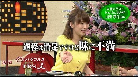 f:id:da-i-su-ki:20120605215402j:image