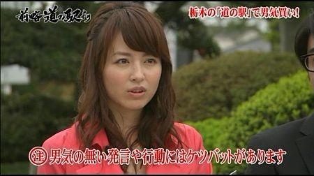 f:id:da-i-su-ki:20120607032015j:image