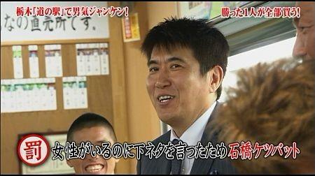 f:id:da-i-su-ki:20120607032329j:image