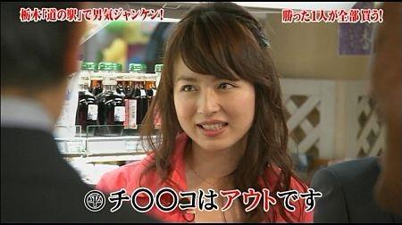 f:id:da-i-su-ki:20120607032330j:image