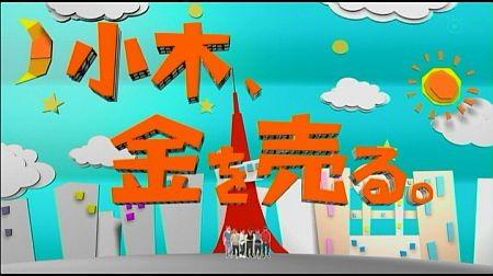 f:id:da-i-su-ki:20120607032612j:image