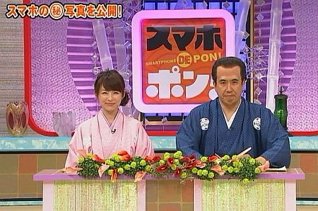 f:id:da-i-su-ki:20120607033211j:image