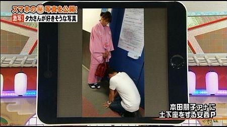 f:id:da-i-su-ki:20120607033624j:image