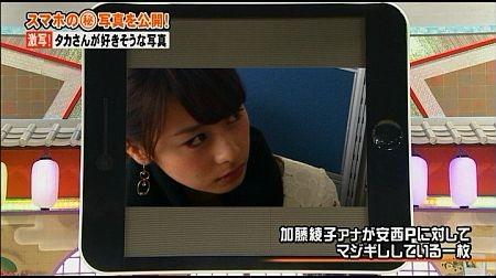 f:id:da-i-su-ki:20120607033626j:image