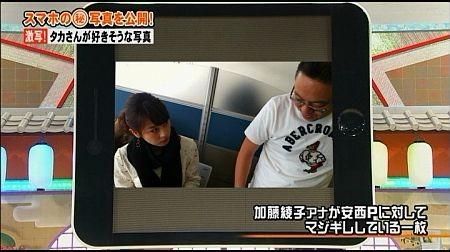 f:id:da-i-su-ki:20120607033627j:image