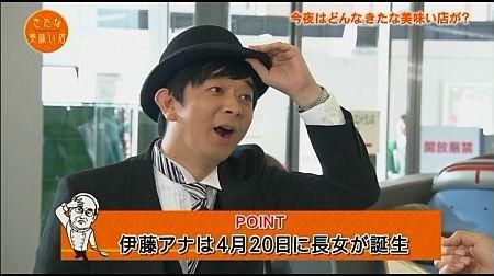 f:id:da-i-su-ki:20120607033911j:image