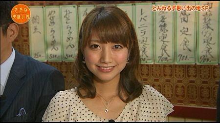 f:id:da-i-su-ki:20120607034044j:image