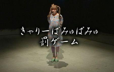 f:id:da-i-su-ki:20120607034332j:image