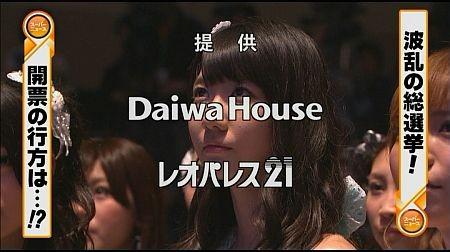 f:id:da-i-su-ki:20120607043511j:image