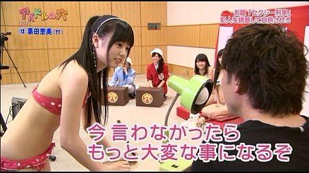 f:id:da-i-su-ki:20120610000944j:image