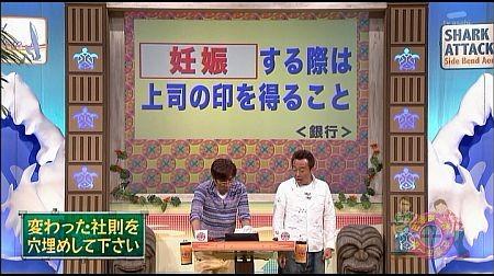f:id:da-i-su-ki:20120610015950j:image