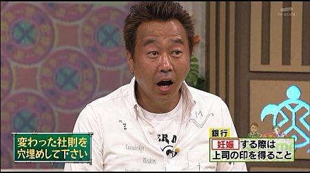 f:id:da-i-su-ki:20120610020208j:image