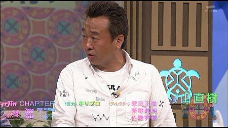 f:id:da-i-su-ki:20120610020448j:image