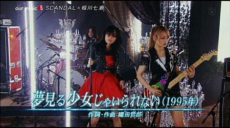 f:id:da-i-su-ki:20120610022451j:image