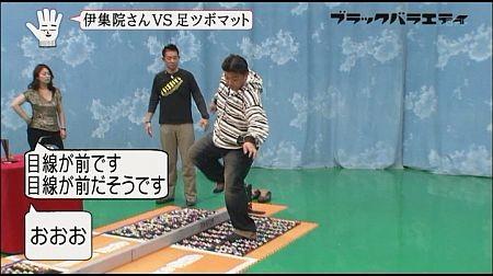 f:id:da-i-su-ki:20120610034346j:image