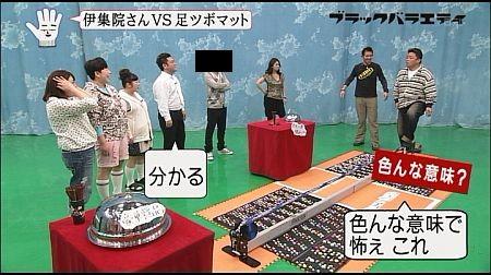 f:id:da-i-su-ki:20120610034347j:image