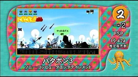 f:id:da-i-su-ki:20120610034951j:image