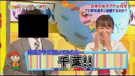 f:id:da-i-su-ki:20120610111025j:image