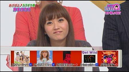 f:id:da-i-su-ki:20120610111410j:image